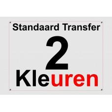 Standaard 2 Kleuren Transfer